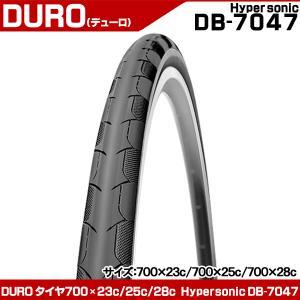 自転車 タイヤ 700C DURO DB-7047 Hypersonic 700×23C 700×25C 700×28C|otoko-style