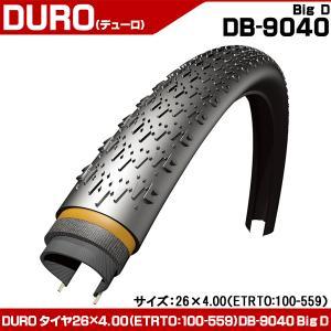 自転車 タイヤ 26インチ DURO DB-9040 Big D 26×4.00 ファットバイク|otoko-style