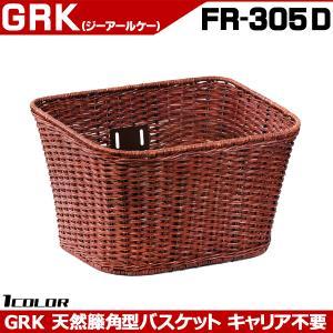 【ポイントアップ 5のつく日】自転車かご GRK PALMY 天然籐角型バスケット FR-305D|otoko-style