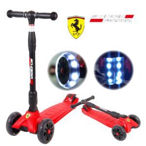 Ferrari(フェラーリ) ツイストスクーター FXK36 キックスケーター キックボード|otoko-style