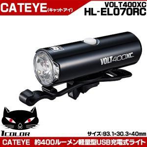 CAT EYE キャットアイ HL-EL070RC VOLT400XC 充電式モデル 自転車 ライト|otoko-style