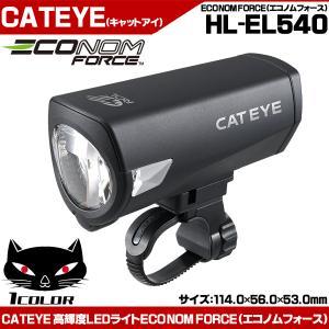 キャットアイ ライト エコノムフォース LEDライト HL-EL540 乾電池モデル|otoko-style