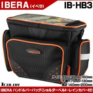 IBERA ハンドルバーバッグ IB-HB3 サイクル 自転車パーツ otoko-style