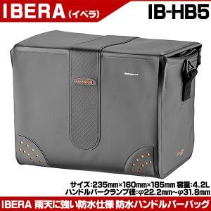 IBERA 防水ハンドルバーバッグ IB-HB5 自転車 サイクルバッグ バッグ otoko-style