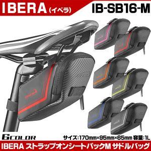 IBERA ストラップオンシートパックXS IB-SB16-M 自転車 サイクルバッグ サドル otoko-style