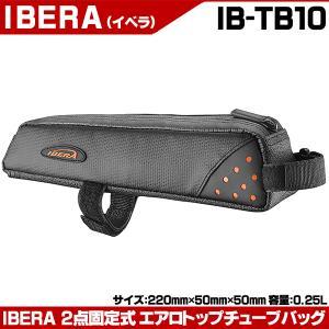 IBERA エアロトップチューブバッグ IB-TB10  自転車 サイクルバッグ バッグ otoko-style