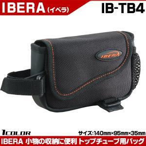 IBERA トップチューブバッグ IB-TB4 サイクル 自転車パーツ otoko-style