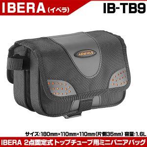 IBERA トップチューブ用ミニパニアバッグ IB-TB9 自転車 サイクルバッグ バッグ otoko-style