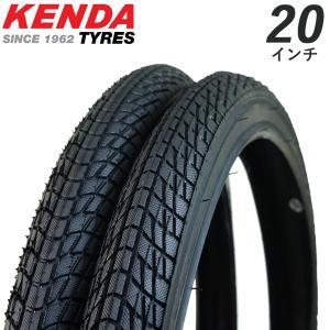 【タイヤ2本】自転車 タイヤ 20インチ KENDA 20×1.75 (47-406) ブラック ス...