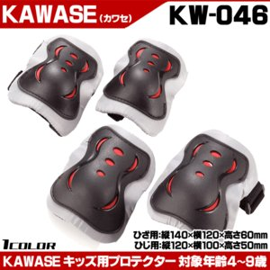 kaiser キッズプロテクターセット kw-046 ブラック 子供用 キッズ 2点セット|otoko-style