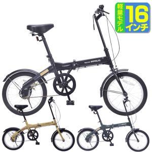 折りたたみ自転車 16インチ MyPallas(マイパラス) M-100 自転車 コンパクト|otoko-style