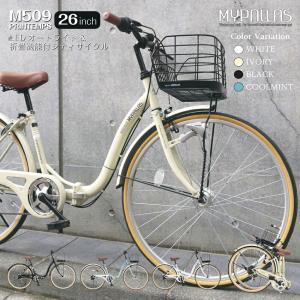 【ポイントアップ ゾロ目の日】折りたたみ自転車 シティサイクル 26インチ 自転車 ママチャリ シマノ6段変速 オートライト マイパラス M-509|otoko-style