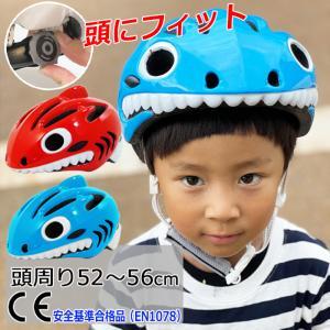 ヘルメット 子供用 自転車用ヘルメット GRK キッズヘルメット MN-SHARK Mサイズ 52-56cm 軽量|otoko-style