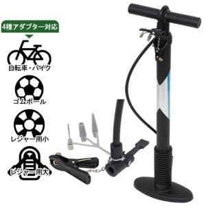 エアーポンプ MyPallas(マイパラス) プラポンプ MP-PP02 英式 米式対応 自転車 空気入れ|otoko-style