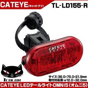 【ポイントアップ ゾロ目の日】キャットアイ テールライト オムニ5 OMNI5 TL-LD155-R otoko-style