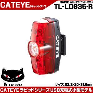 【ポイントアップ ゾロ目の日】CATEYEキャットアイ TL-LD635-R RAPID mini(ラピッドミニ) テールライト otoko-style