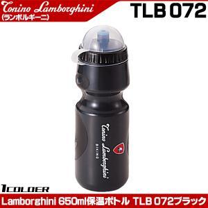 ランボルギーニ ボトル TLB072|otoko-style