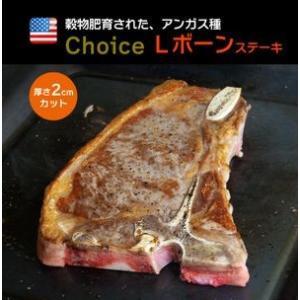 チョイス 骨付きステーキ 2CmカットL 約500-599g(冷凍)  otokonodaidokoro