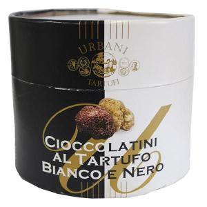 黒白トリュフチョコレート  100g イタリア産 ウルバーニ社  12月初旬入荷予定の画像