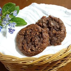 冷凍クッキー生地 「ミルクチョコマカルン」 アメリカンクッキー 業務用 箱入り(8シート) 合計224ケ入り otokonodaidokoro