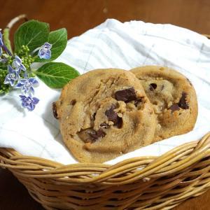 冷凍クッキー生地 「ダークチョコチャンク」 アメリカンクッキー 業務用 箱入り(8シート) 合計224ケ入り|otokonodaidokoro