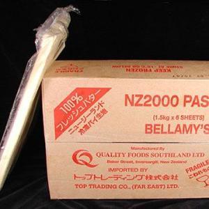 冷凍パイシート NZ2000  ニュージーランド産 9Kg【業務用箱売り送料込み)】|otokonodaidokoro
