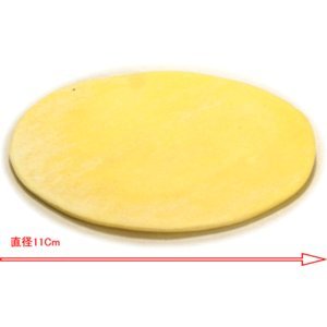 【パイ生地】円型 冷凍パイシート11cmサイズ×320枚 1枚47円 【業務用箱売送料込み】コンパウンドマーガリン使用 160層折パイ|otokonodaidokoro