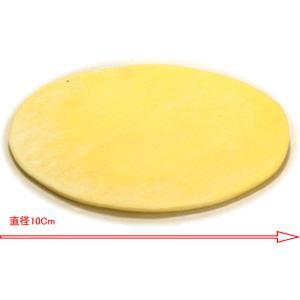 冷凍パイシート 円型 10cmサイズ×320枚【業務用箱売送料込み】バター100%使用 160層 折パイ生地 料理用|otokonodaidokoro