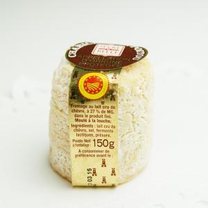 シェーブルチーズ シャビシュ ディ ポワトゥー 150g フランス産 毎週水・金曜日発送 otokonodaidokoro