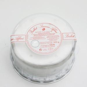 白カビ チーズ ブリア サヴァラン アフィネ 500g フランス産 グザビエラビット社 毎週火曜日入...