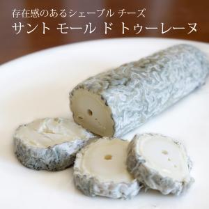 シェーブル チーズ サント モール ド トゥーレーヌ AOC 250g フランス産 毎週水・金曜日発送 otokonodaidokoro