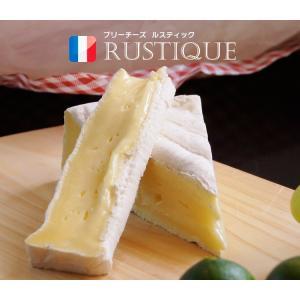 ブリーチーズ ルスティックブリー1Kg フランス産白かびチーズ 白カビ  ホール丸ごと 毎週火・木曜...