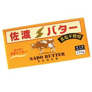 佐渡バター 無塩 200g(冷蔵)|otokonodaidokoro
