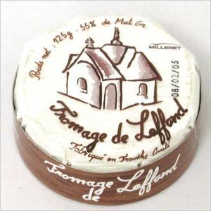 フランシュ・コンテ地方で作られているカマンベールタイプの白かびチーズ。  柔らかくミルクの風味がしっ...