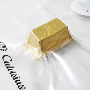 熟成キャビア  リンゴット 約20〜25g イタリア産キャビア|otokonodaidokoro