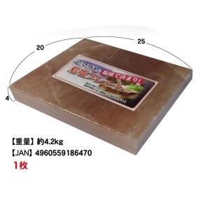 岩塩プレート 20×25cm 厚さ4cmサイズGP-25204 (常温)|otokonodaidokoro