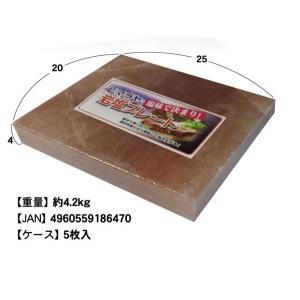 岩塩プレート 20×25cm 厚さ4cmサイズ 5枚 【業務用箱売り】(常温)|otokonodaidokoro