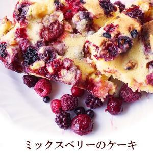 ミックスベリー 冷凍 1Kgパック 6種類の完熟ベリー