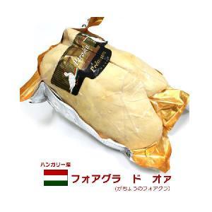 フォアグラ ド オア  約650〜850g ハンガリー産 ふっくらとした焼き上がり 甘い香りのフォアグラ|otokonodaidokoro