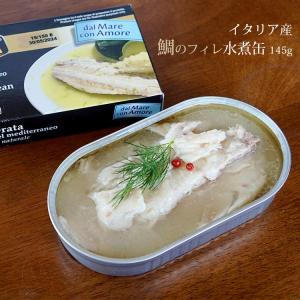 鯛のフィレ水煮 缶詰 145g イタリア産 無添加 天然素材使用 (常温) otokonodaidokoro