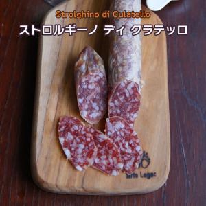 サラミ ストロルギーノ ディ クラテッロ ブロック 約150g ビラーニ社 イタリア産|otokonodaidokoro