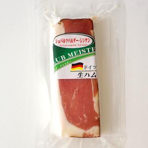 シュバルツバルダー・シンケンはドイツ南西部シュバルツバルト(黒い森)地方特産の世界的にも有名な生ハム...