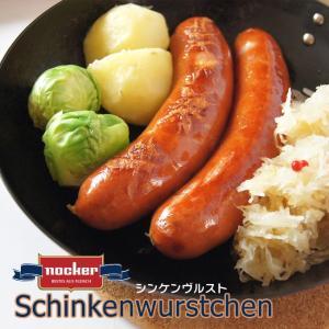 ソーセージ ドイツ産 シンケンヴルスト ノッカー社 1パック 200g 冷凍|otokonodaidokoro