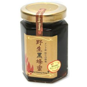 野生黒蜂蜜 インド産 180g  天然蜂蜜 オーガニック蜂蜜 (常温)|otokonodaidokoro