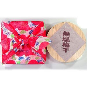 無塩梅干 福梅 【送料込 産直品につき同梱不可、代引き不可】|otokonodaidokoro