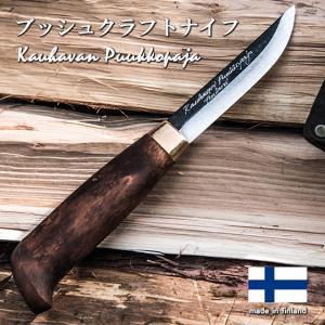 アウトドア ナイフ サバイバル ナイフ 刃渡り 95mm 9.5cm Kauhavan Puukkopaja カウハバン プーッコパヤ フィンランド製 ブッシュクラフト キャンプ 登山 釣り|otokonokodawari