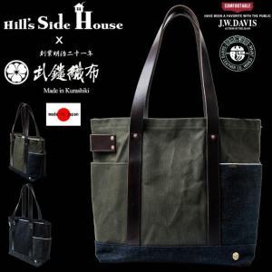 トートバッグ メンズ 本革 姫路レザー 山陽レザー日本製 Hill's Side House 大きめ カジュアル ビジネスバック A4 B4 otokonokodawari