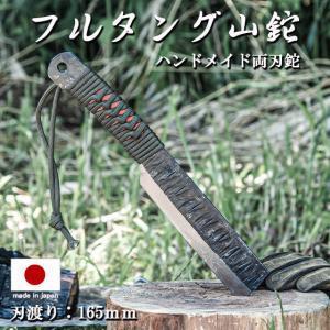 鉈 キャンプ 両刃 鋼 青鋼2号 黒打 薪割り アウトドア サバイバル 刃渡り 1650mm 16.5cm 山鉈  ケース付き 日本製 ブッシュクラフト  狩猟 登山 釣り 池内刃物|otokonokodawari