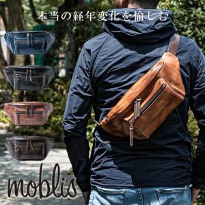 ボディバッグ メンズ 本革 イタリアン レザー 革 moblis ショルダーバッグ オールレザー 斜めがけ おしゃれ otokonokodawari