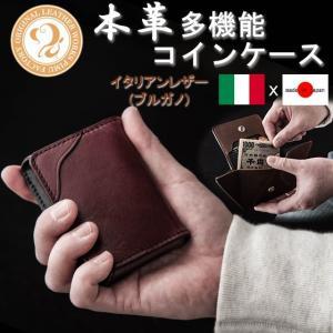 小銭入れ メンズ 本革 レザー コインケース 小さい財布 財布 日本製 Pimu Factory カードケース 名刺ケース イタリアンレザー otokonokodawari